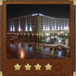 4-звездочные отели в Москве