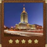 5-звездочные отели в Москве