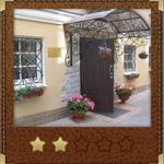 Мини-отели в Санкт-Петербурге