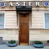 Отель «ASTER», Санкт-Петербург