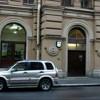 <!--:ru-->Мини-отель &#171;Мэрибель&#187;<!--:-->