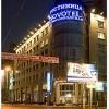 <!--:ru-->Гостиница «Новотель Москва Центр»**** <!--:-->
