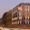 <!--:ru-->Аренда конференц-залов в &#171;Рэдиссон Соня Отель&#187;<!--:-->
