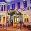 <!--:ru-->Аренда конференц-залов в отеле &#171;Solo Sokos Васильевский&#187;<!--:-->