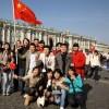 Прием китайских туристов