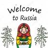 Туристическая виза в Россию!