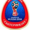 ЧМ 2018 — Екатеринбург