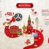 ЧМ 2018 — Москва