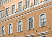 Гостиница «Cronwell Inn Стремянная», Санкт-Петербург