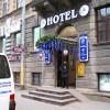 «Гранд Отель Невский», Санкт-Петербург