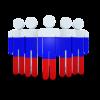 Групповое туристическое приглашение в Россию