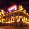 <!--:ru-->Шаляпин Палас отель 4* <!--:-->