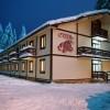 <!--:ru-->Аренда конференц-залов в загородном курорт-отеле &#171;Игора&#187;<!--:-->