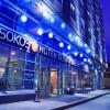 <!--:ru-->Аренда конференц-залов в отеле &#171;Sokos Olympia Garden&#187;<!--:-->