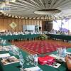 Аренда конференц-залов в Конгресс-отеле «Жемчужина», Сочи
