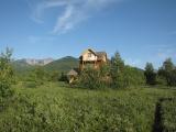 2.Центр экологического просвещения в Налычевской долине