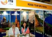 ITB Asia — ежегодная выставка в Сингапуре