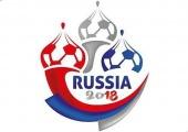 Иностранцы смогут приехать на чемпионат мира 2018 года без визы!