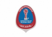 ЧМ 2018 — Казань