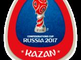 wc2018-kazan-logo