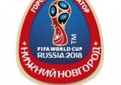 ЧМ 2018 — Нижний Новгород