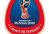 ЧМ 2018 — Санкт-Петербург