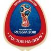 ЧМ 2018 — Ростов-на-Дону