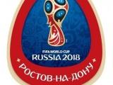 wc2018-rostov2