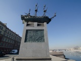 """""""Полтава"""": корабль и памятник"""